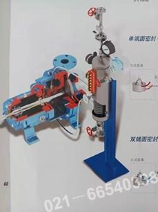 FLOWSERVE 机械密封辅助系统